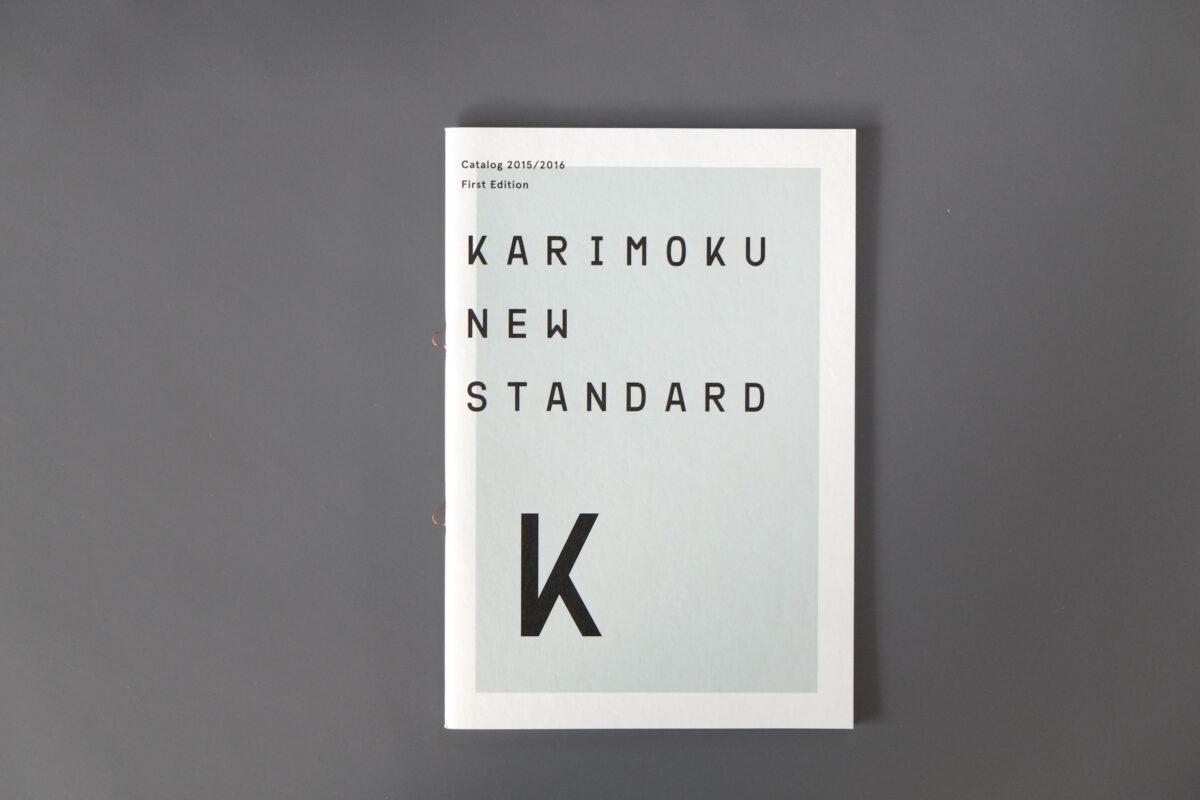 Catalogue for Karimoku New Standard 2015