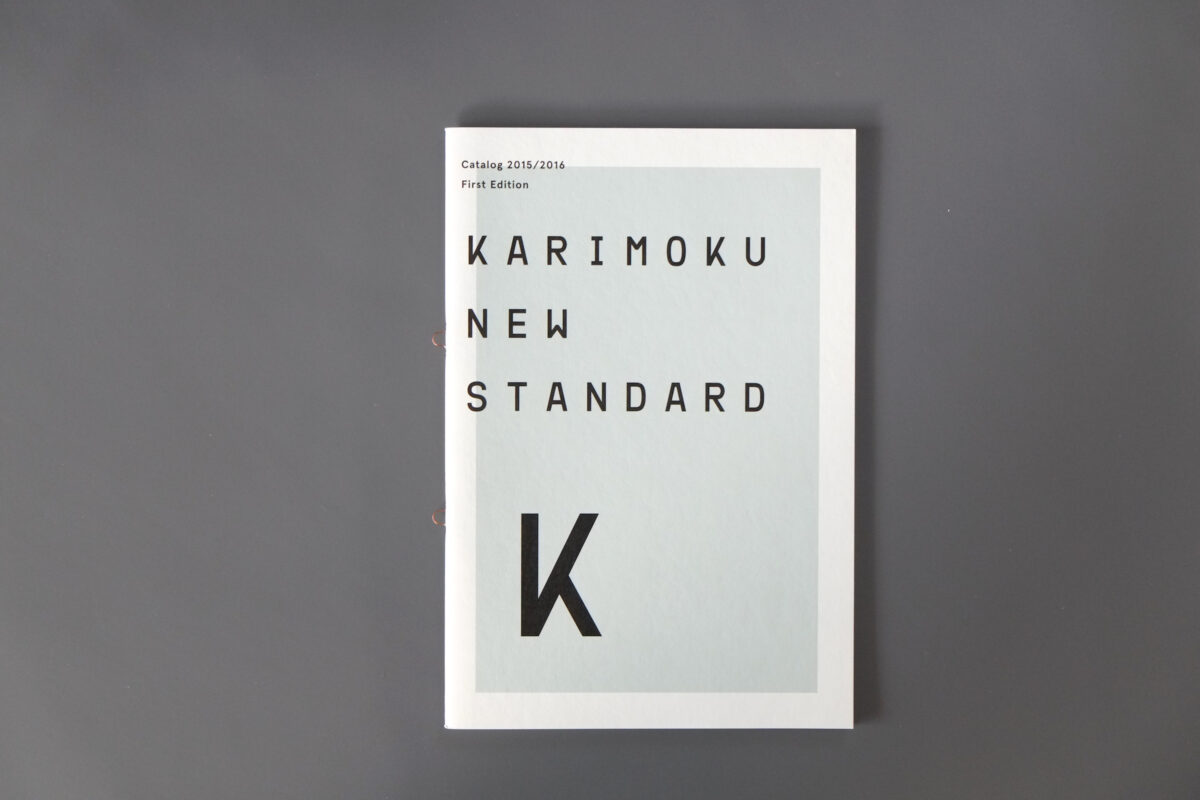 Catalogue for Karimoku New Standard 2015