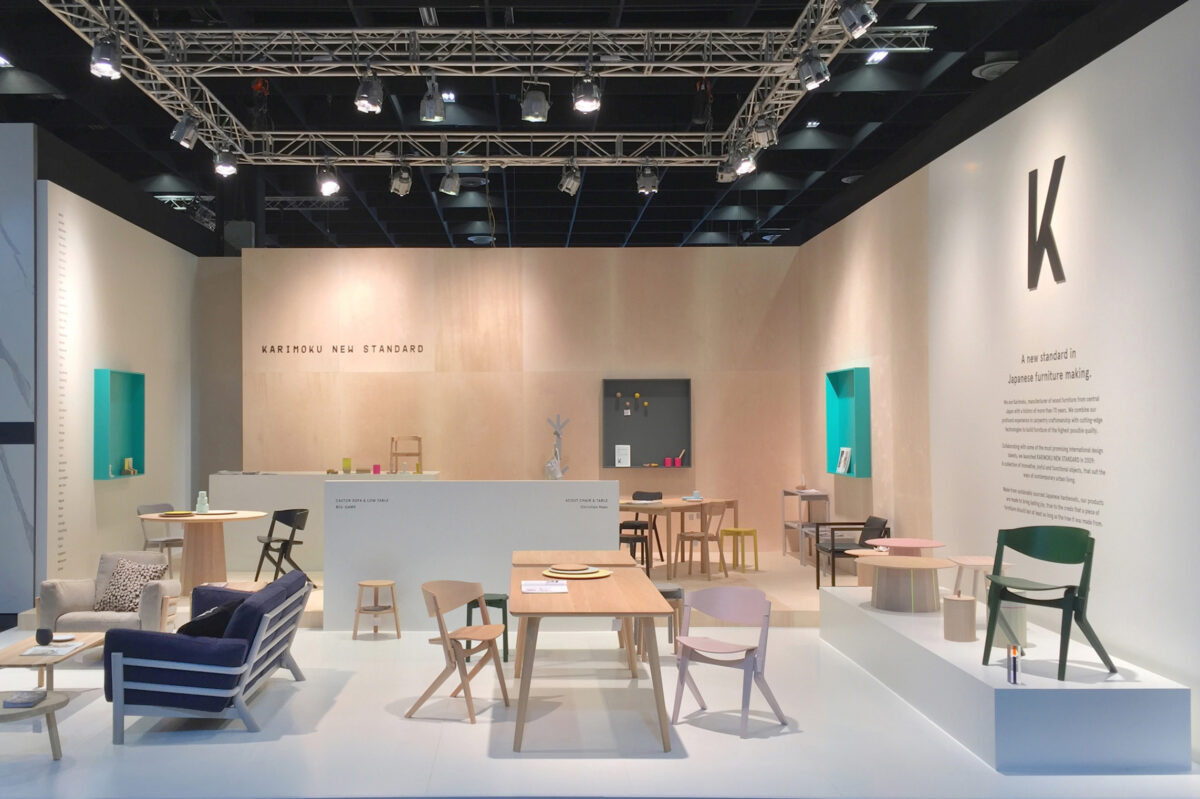 IMM, Cologne, 2016