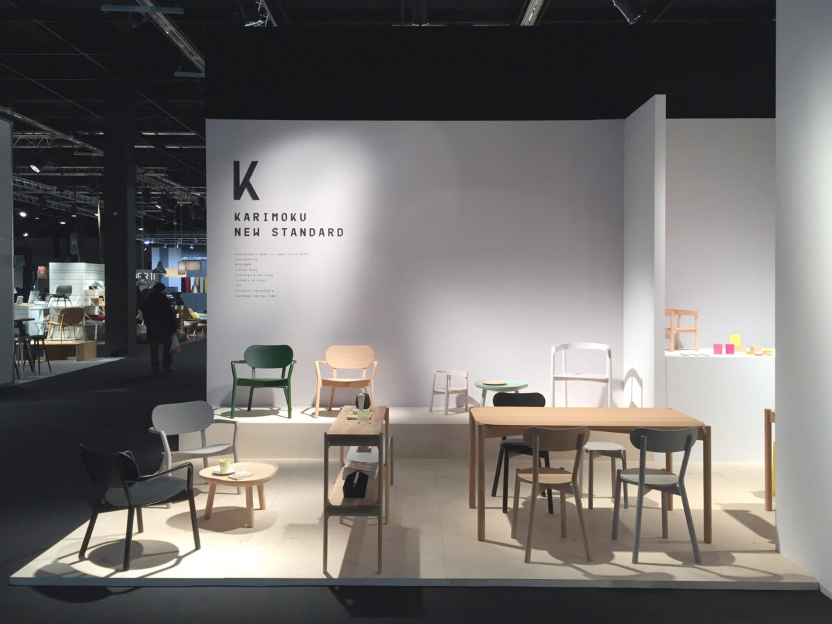 IMM, Cologne 2015
